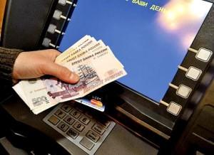 bankomat_nalichnie